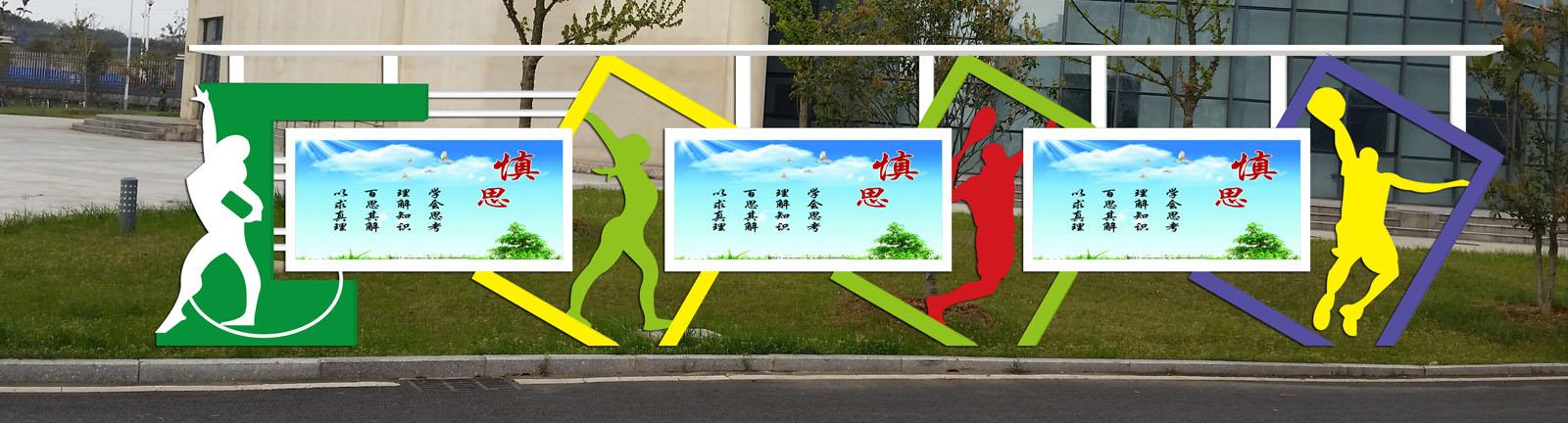 江苏公交候车亭